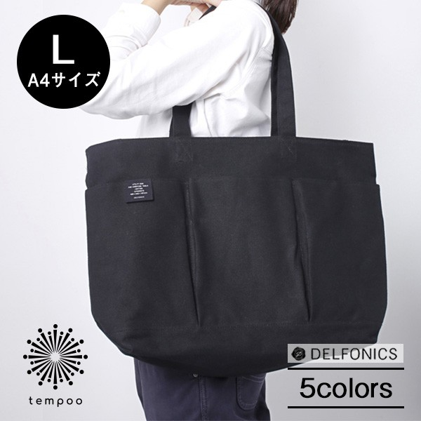 DELFONICS Inner Carrying Bag Lデルフォニックス...