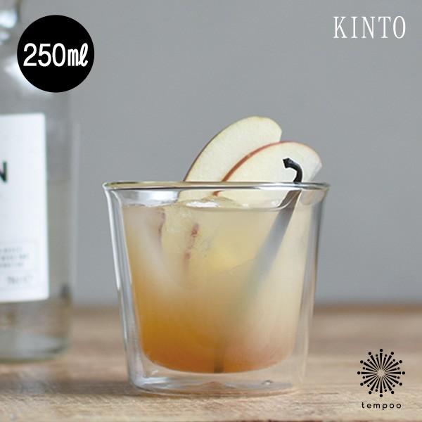 KINTO CAST ダブルウォール ロックグラス 250ml[2...