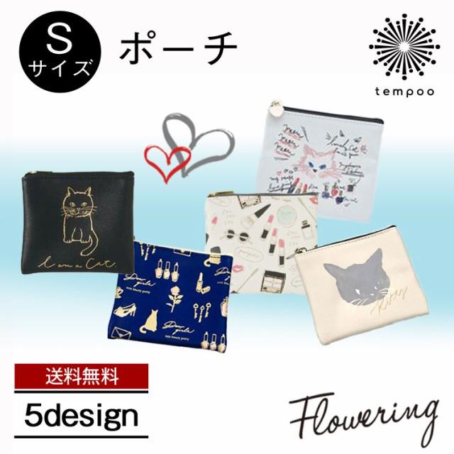【送料無料】Flowering ポーチ Sフラワーリング ...