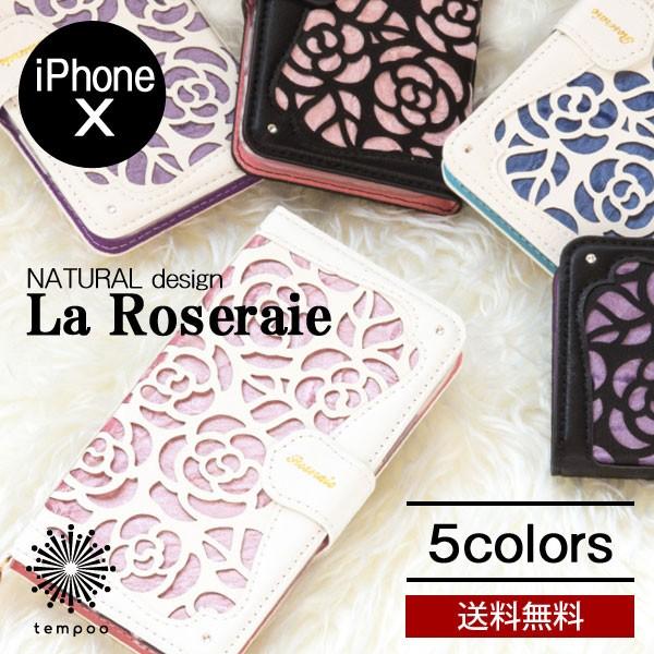 送料無料 メール便 La Roseraie iPhoneX 手帳型 ...