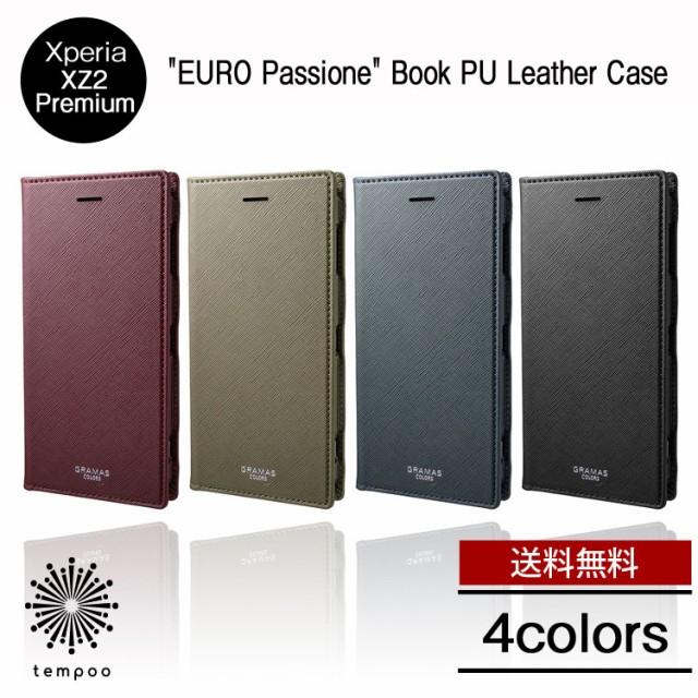 送料無料 メール便 Xperia XZ2 Premium スマート...