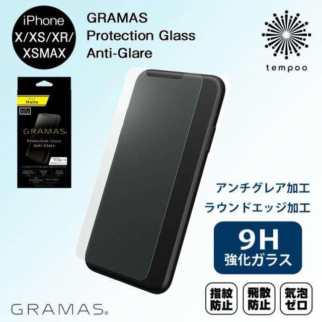 ※送料無料 メール便 GRAMAS Protection Glass iP...