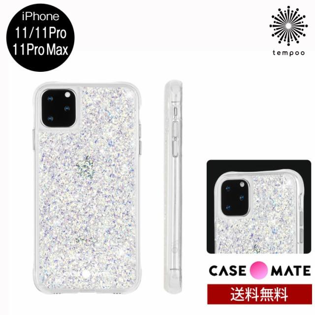 送料無料 メール便  iPhone11 Pro Max アイフォン...