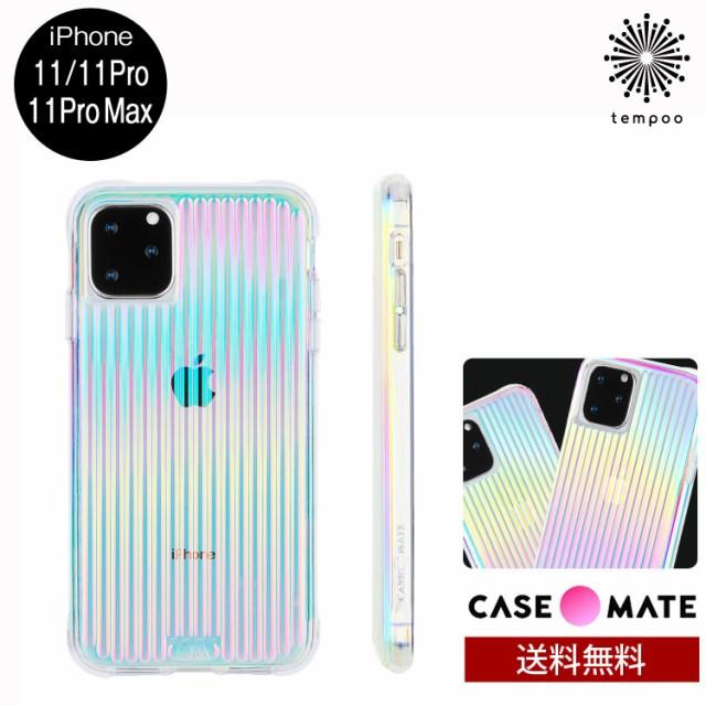 送料無料 メール便 iPhone11 Pro Max アイフォン ...