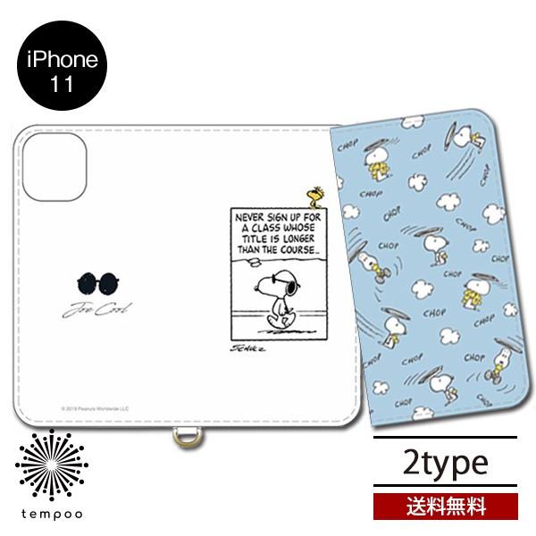 送料無料 メール便 iPhone11 アイフォン 6.1 [SNG...
