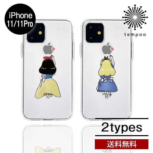 送料無料 メール便  iPhone11 pro アイフォン 5.8...