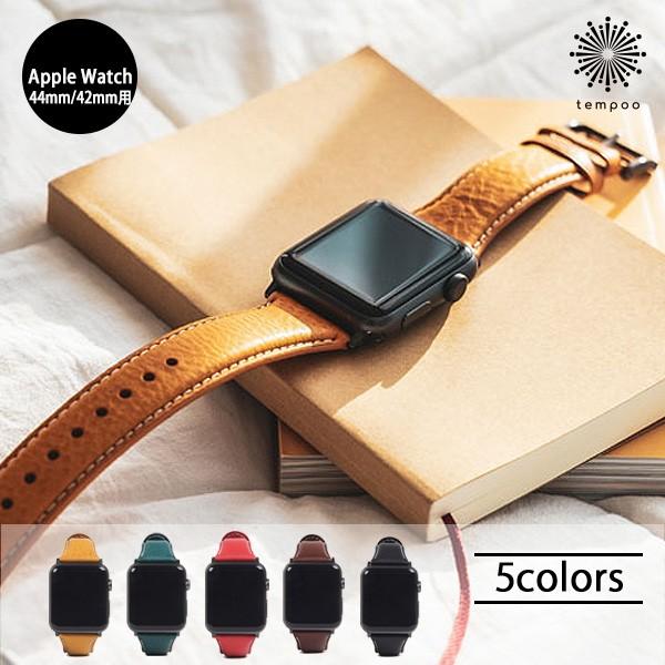 送料無料 SLG Design Apple Watch バンド 44mm(Se...