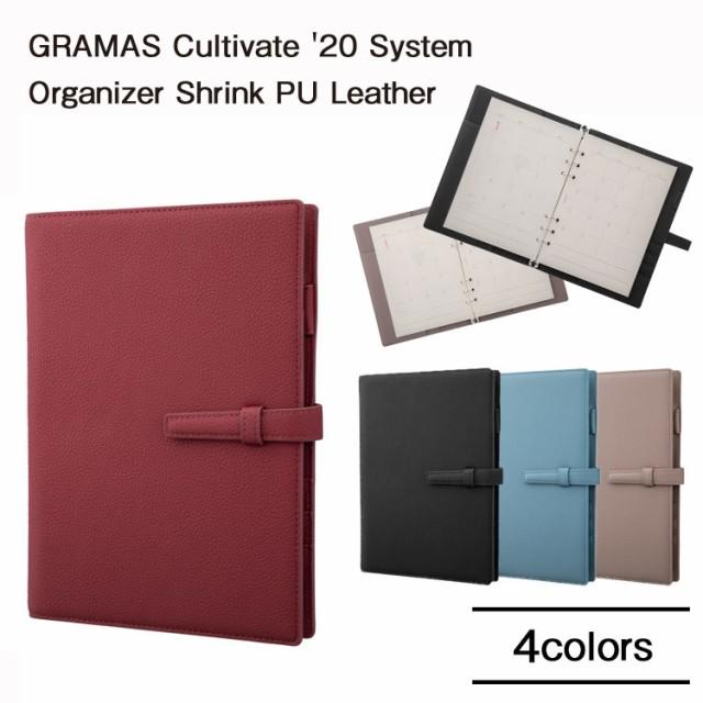 送料無料 メール便 GRAMAS Cultivate 20 System ...