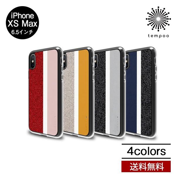 送料無料 メール便 iPhone XSMax Stripeデザイン...