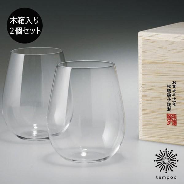 松徳硝子 うすはり 葡萄酒器 ボルドー 木箱入り 2...