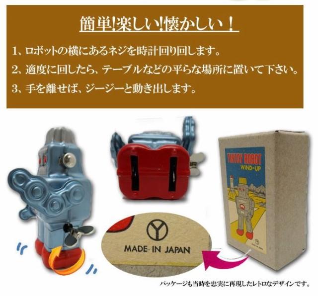 ブリキのミニロボット(青) ブリキおもちゃの老...