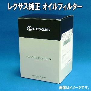 LEXLIS レクサス純正 オイルフィルター 04152-510...