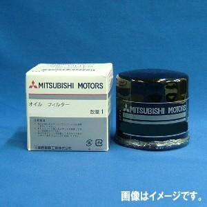 三菱純正 オイルフィルター 純正品番 MD360935