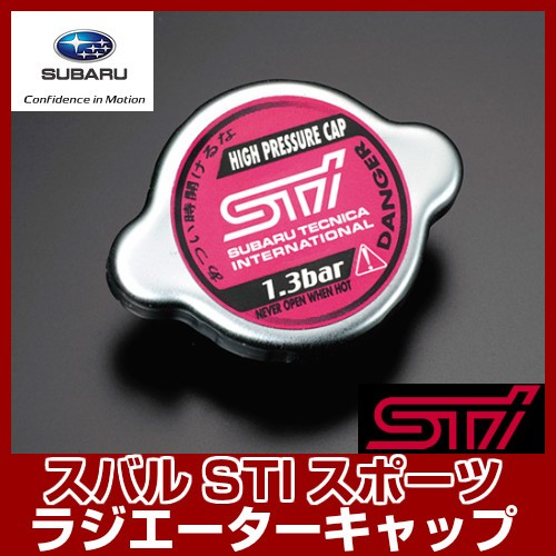 スバル STI ラジエーターキャップ st4511355010 W...