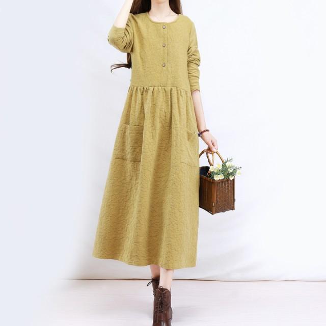 秋冬 ロングワンピース フレア 長袖《3colors》