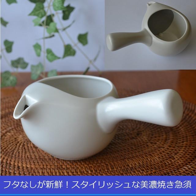 テレビ・雑誌で話題のフタなし急須■健康茶にピッ...