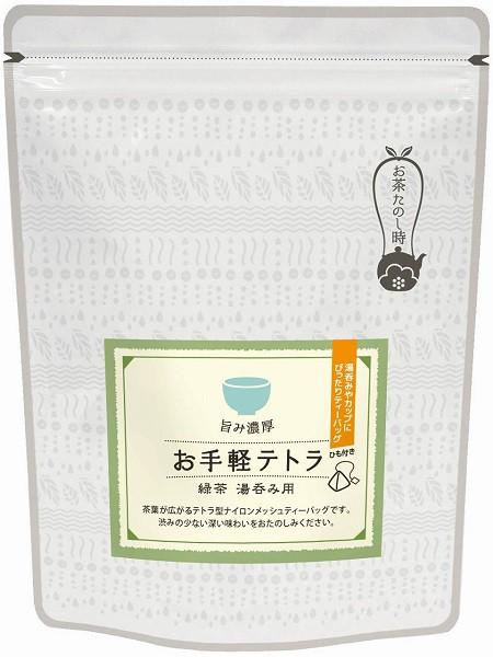 お手軽テトラ湯呑み用・緑茶ティーバッグ60包×3...