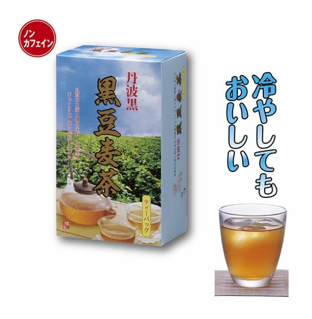 【お徳用・送料無料】丹波黒豆麦茶ティーバッグ12...
