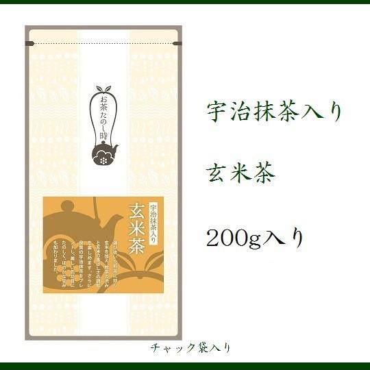 【送料無料】人気の定番茶3ケセット■宇治抹茶入...