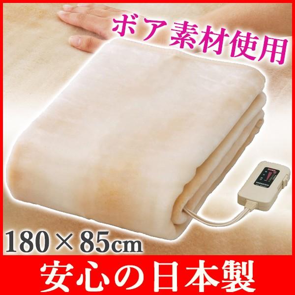電気毛布 電気敷き毛布 毛布 ダニ退治機能 日本製...
