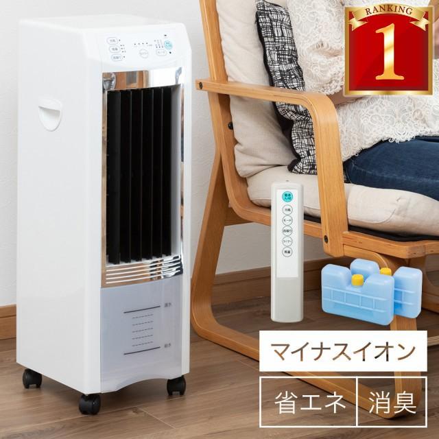 冷風機 タンク3.8L 冷風扇 冷風モード 首振り マ...