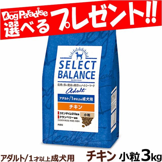 セレクトバランス アダルト チキン小粒3kg