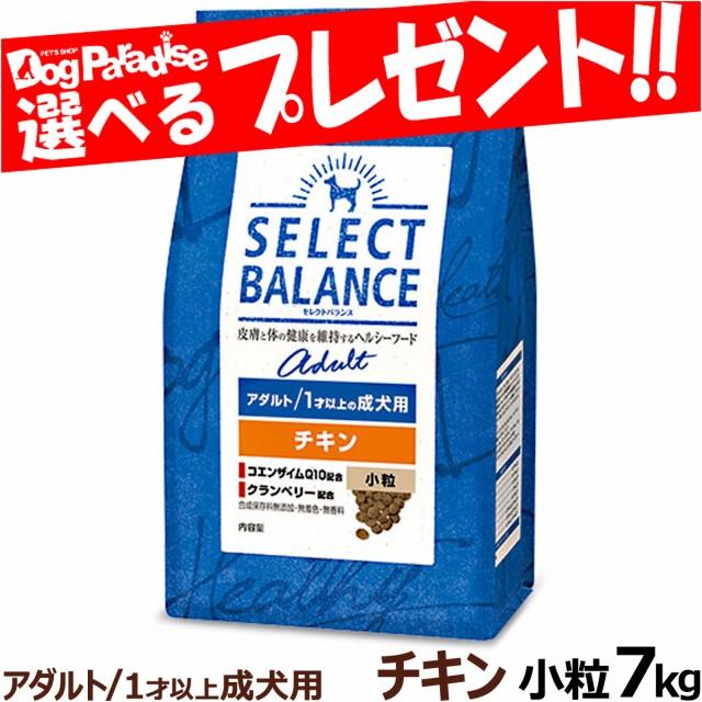 セレクトバランス アダルト チキン小粒7kg
