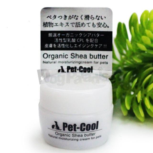Pet-Cool ペットクール オーガニックシアバター10...