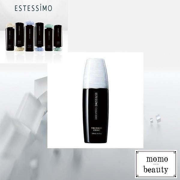 ESTESSiMO: セルサート コンフィ エッセンス 120...