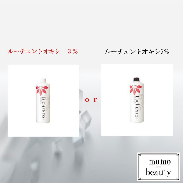 FORD:ルーチェント オキシ 3%or6% 1000ml