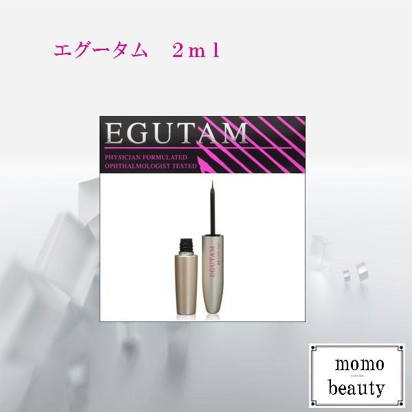 アルマダスタイル エグータム2ml【EGUTAM】まつ...