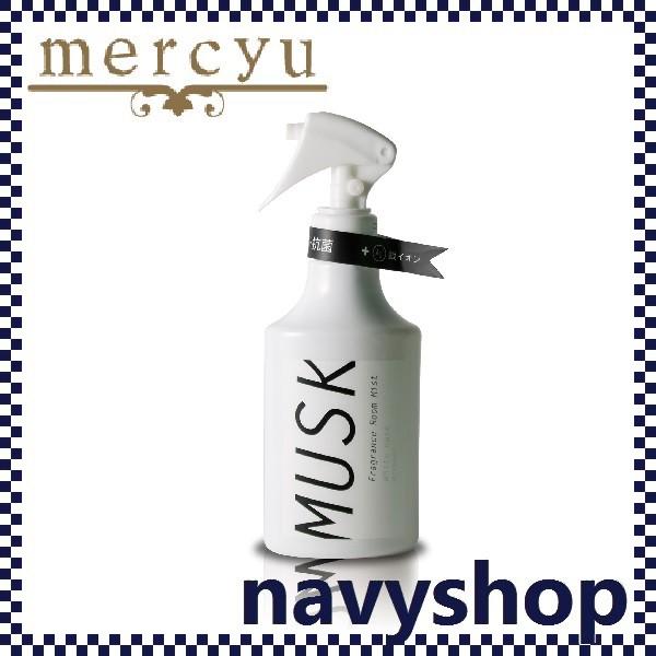 mercyu メルシーユー フレグランスルームミスト A...