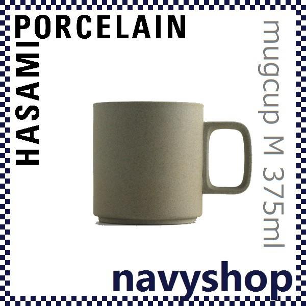 ハサミポーセリン マグカップ Mサイズ ナチュラル...