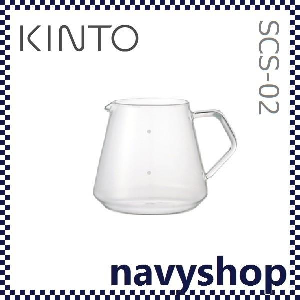 キントー SCS-02 スローコーヒースタイル コーヒ...