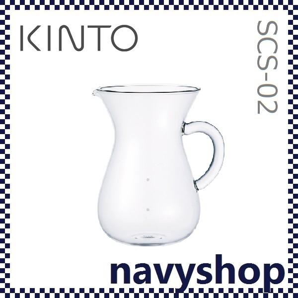 キントー SCS-04-CC スローコーヒースタイル コー...