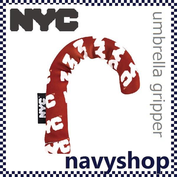 NYC アンブレラグリッパー レッド 傘の持ち手カバー ビニール傘マーカー
