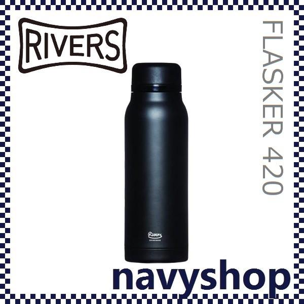 RIVERS リバーズ フラスカー 420 ブラック 420ml ...