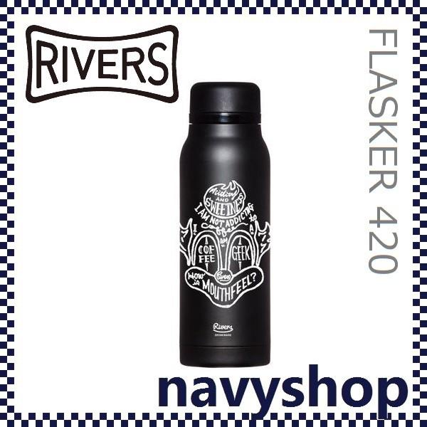 RIVERS リバーズ フラスカー 420 クラウン 420ml ...