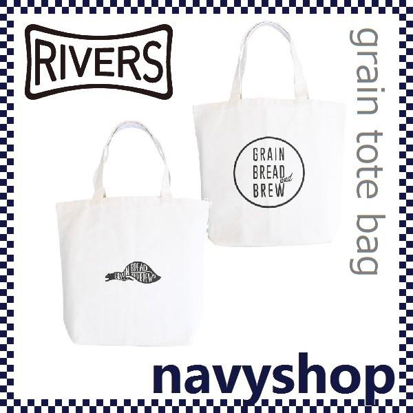 RIVERS リバーズ グレイントートバッグ ホワイト ...
