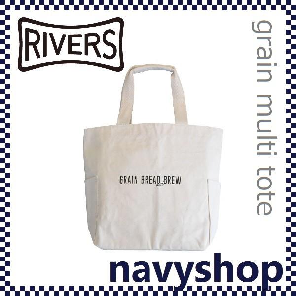 RIVERS リバーズ マルチトートバッグ GRAIN ナチ...