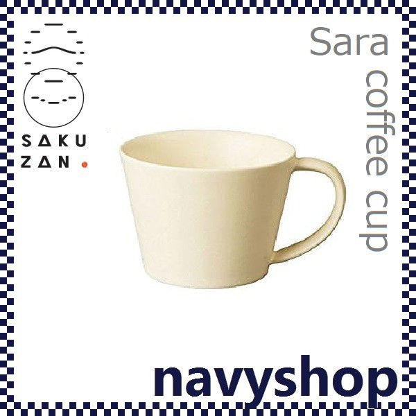SAKUZAN サクザン SARA サラ コーヒーカップ クリ...