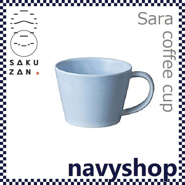 SAKUZAN サクザン SARA サラ コーヒーカップ ライ...