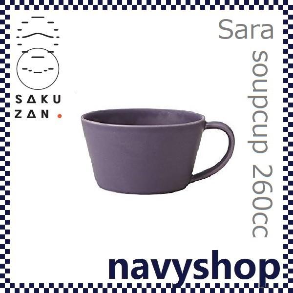 SAKUZAN サクザン SARA サラ スープカップ パープ...