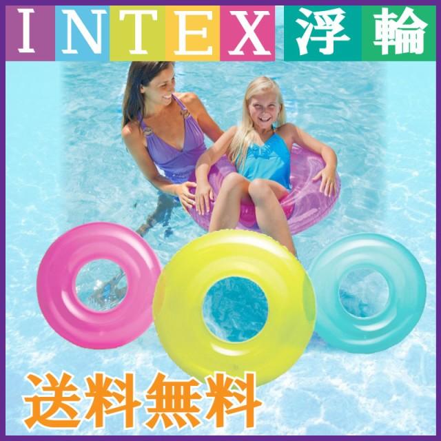 INTEX インテックス製 浮き輪 76cm 子供 キッズ...