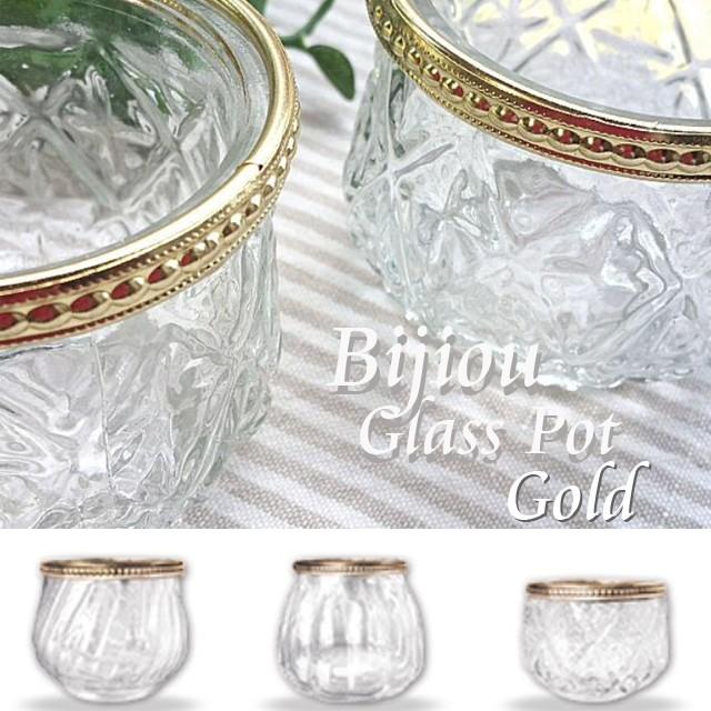 〔 Bijiou 〕キラキラ ガラス ポット ゴールド...