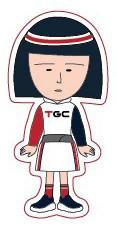 TGC×ちびまる子ちゃん-キーチェーン(野口さん)...