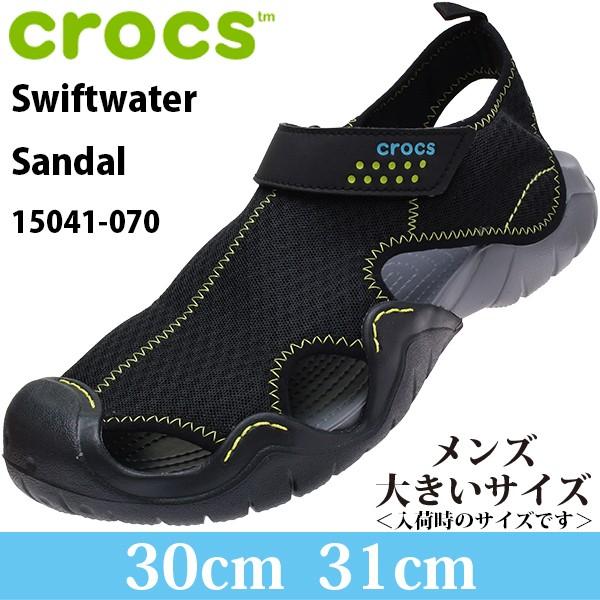 CROCS Swiftwater Sandal サンダル 15041-070