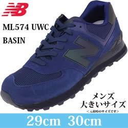 NEW BALANCE ML574 ランニングシューズ ML574UWC