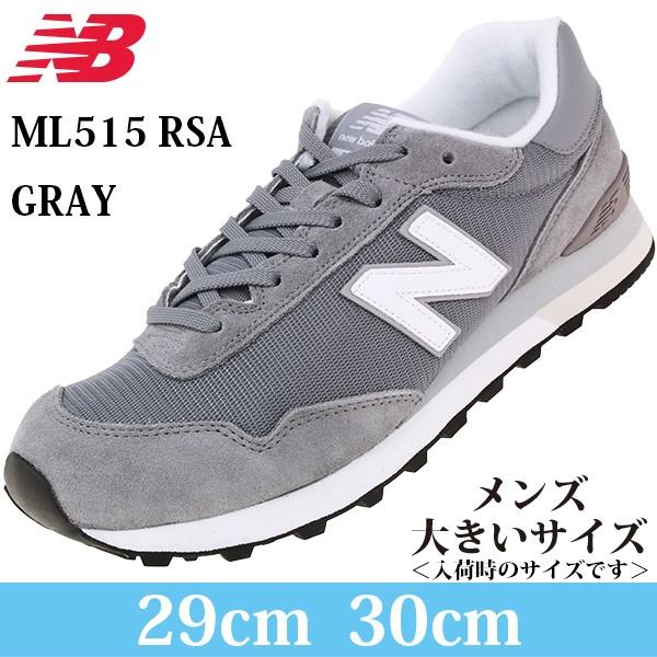NEW BALANCE ML515 スニーカー ML515 RSA