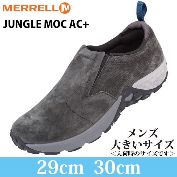 MERRELL ウォーキングシューズ 29cm 30cm JUNGLE ...